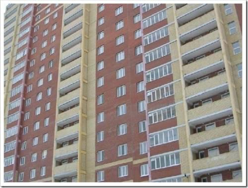 Рекомендации по покупке недвижимости
