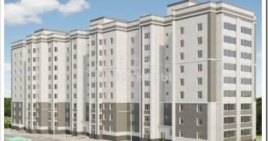 Как осуществить расчёт при покупке недвижимости?