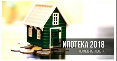Как взять ипотеку в Калуге?