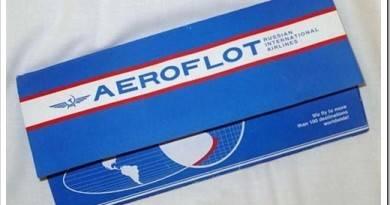 Как максимально сэкономить на покупке авиабилета вне зависимости от направления?