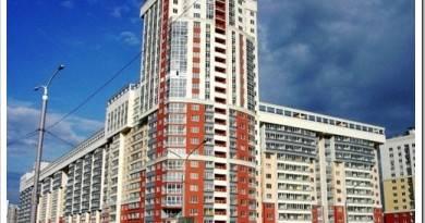 Как купить жильё в Минске?