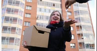 Как купить квартиру в Краснодаре с помощью риелтора?