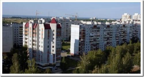 Покупка жилья: правила и запреты