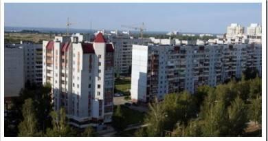 Правила покупки жилой недвижимости в Брянске