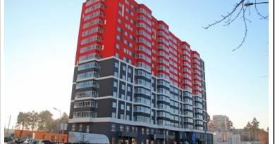 Как купить квартиру в Екатеринбурге без обмана?