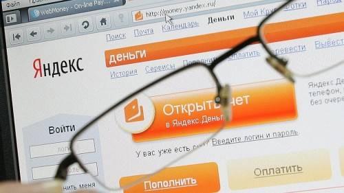 Как выводить Яндекс.деньги