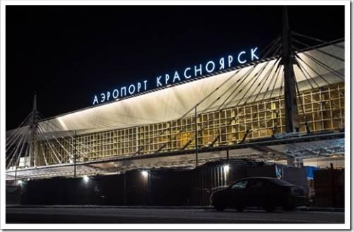 Как добраться до аэропорта Емельяново из Красноярска.