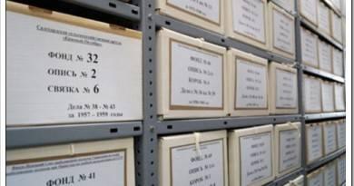 Как хранить документы в организации