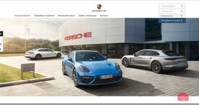 Обзор услуги заказа автомобилей Porsсhe у официального дилера porsche-primorsky.ru