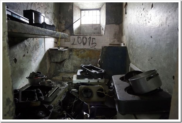 Тюрьма Гарсиа Морено, Эквадор