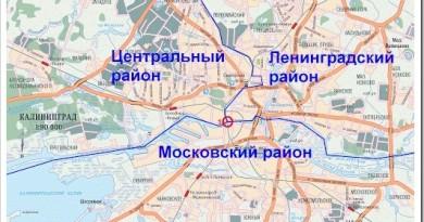 В каком районе Калининграда выгодней купить квартиру?