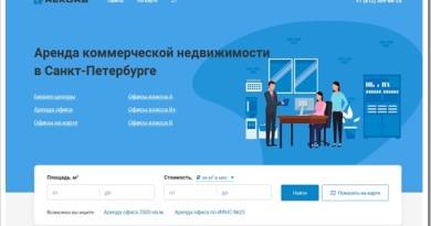Обзор возможностей сайта rekorb.ru по аренде офисов в СПб без комиссии