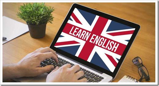 Направления изучения языка