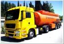 Как выполняются автомобильные перевозки опасных грузов и что к ним относится