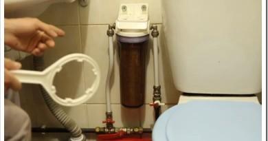 Какие цели и задачи ставятся перед системой очистки воды?