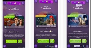 ТОП-5 игр на Андроид с лучшей графикой