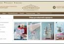 Обзор ассортимента товаров для хобби и рукоделия интернет-магазина CRAFTSKRYNIА
