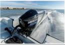 Виды и характеристики лодочных моторов Mercury