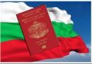 Как получить гражданство Болгарии за инвестиции