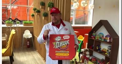 Лучшие заведения по доставке еды в Рыбинске