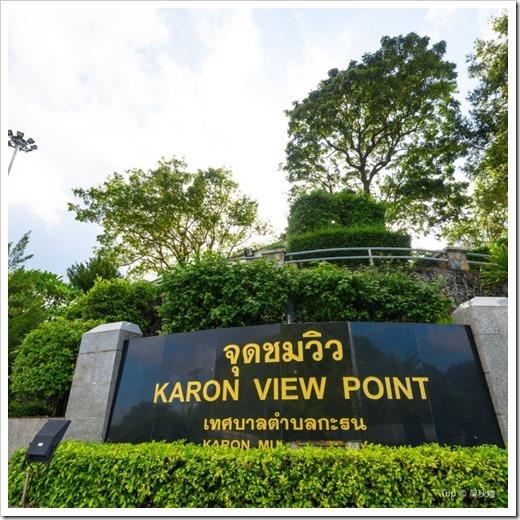 Большой Будда и смотровая площадка Kata View Point