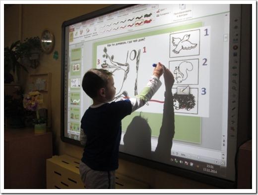 интерактивные доски для детей