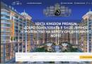 Обзор застройщика Yekta Homes в Турции и ассортимента предлагаемой им недвижимости