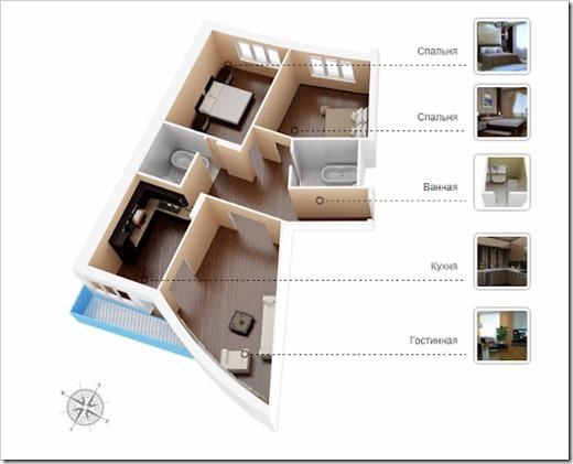 Комната неправильной формы: как рационально использовать пространство