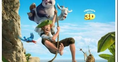 О чем мультфильм Робинзон Крузо: Очень обитаемый остров — описание сюжета