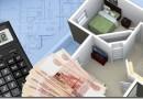 Как получить кредит под залог комнаты