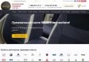 Обзор услуг пошива и продажи авточехлов из экокожи от автоателье Бразерс Тюнинг