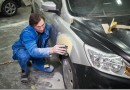 Как пользоваться автомобильной шпатлевкой