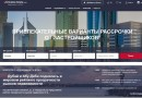 Обзор сайта по подбору недвижимости в ОАЭ emirates.estate и его возможностей