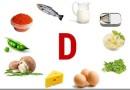В каких фруктах содержится больше витамина Д