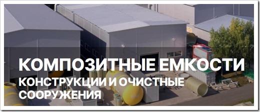 Компания АО «ФЛОТЕНК»