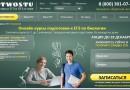 Эффективные онлайн курсы ЕГЭ по биологии от online.egevpare.ru