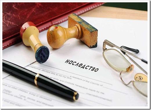 Чем завещание отличается от наследственного договора?