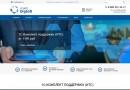 Информационно-технологическое сопровождение пользователей 1С:Предприятие от компании 1c-kp.ru