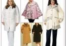 Как выбрать женские пальто больших размеров?