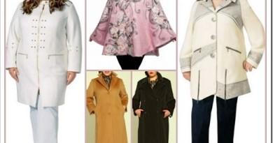 Чек-лист по выбору пальто на нестандартную фигуру