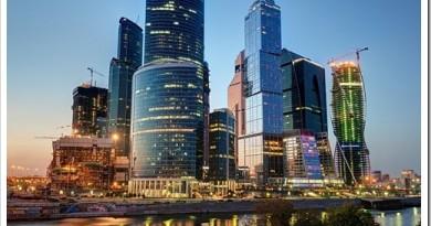 Как выбрать готовую Московскую фирму