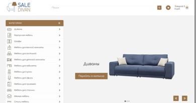 Качественная мебель по доступным ценам от интернет-магазина https://saledivan.ru/