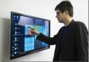 Интерактивный дисплей — что это такое и какие есть виды