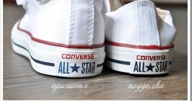 Как отличить оригинал кед Converse от подделки?