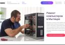 Обзор услуг ремонта компьютеров в Подмосковье в сервисе SUPER-ITSERVICE