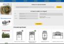 Обзор ассортимента подшипников в Москве от интернет-магазина podshop.ru