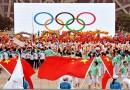 """""""Не думаю, что Олимпиаде место в таких странах"""". Лидеры сборной Швеции по биатлону-об играх в Китае"""