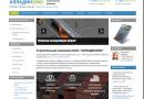 Обзор услуг строительной компании Алладин2000