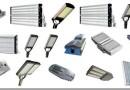 Виды и характеристики промышленных светодиодных светильников