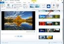Windows Movie Maker — простой видео редактор.